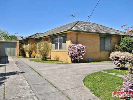 8 Lowalde Drive, Epping 3076, VIC House Photo