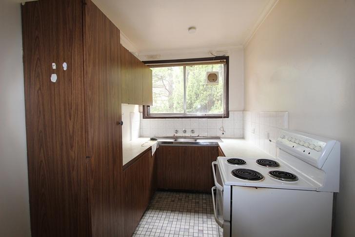 5/37 Albion Road, Box Hill 3128, VIC Apartment Photo