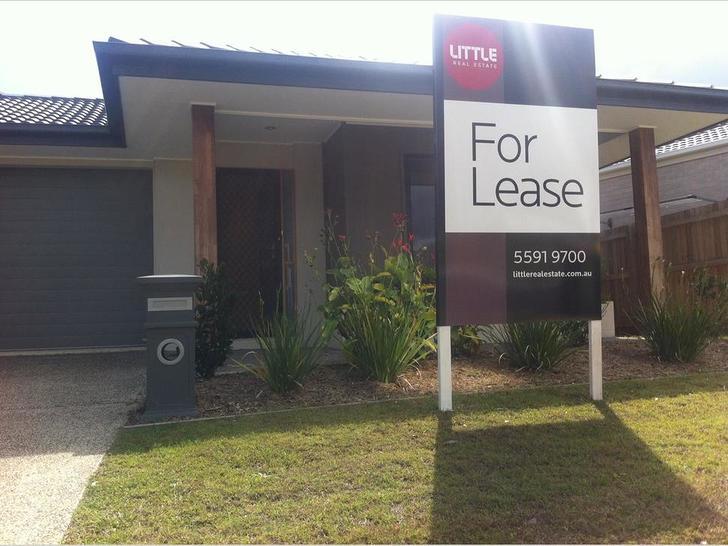 4 Hershey Close, Yarrabilba 4207, QLD House Photo