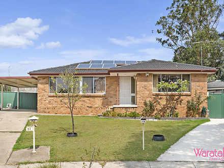 17 Yate Place, Marayong 2148, NSW House Photo