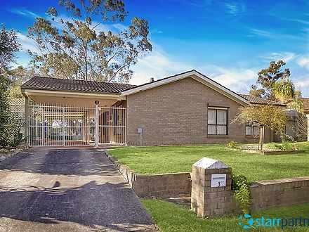 3 Tasman Place, South Windsor 2756, NSW House Photo