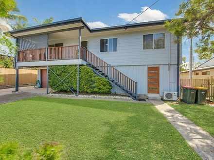 7 Penda Avenue, New Auckland 4680, QLD House Photo