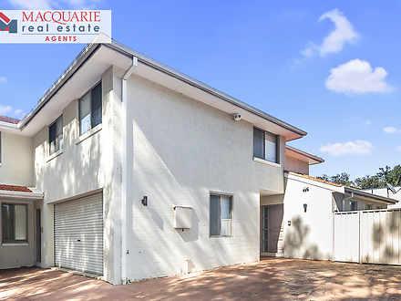 7B Perina Close, Casula 2170, NSW Duplex_semi Photo