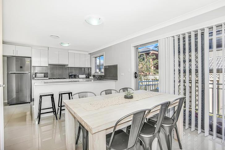 6 Sagwan Glade, Schofields 2762, NSW Townhouse Photo