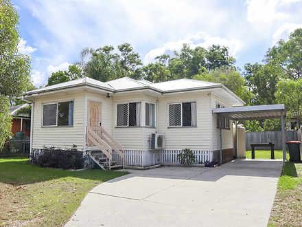 19 Sinclair Drive, Ellen Grove 4078, QLD House Photo
