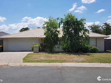 40 Conradi Avenue, Crestmead 4132, QLD House Photo