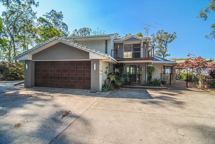 44 Gerrale Drive, Willow Vale 4209, QLD House Photo
