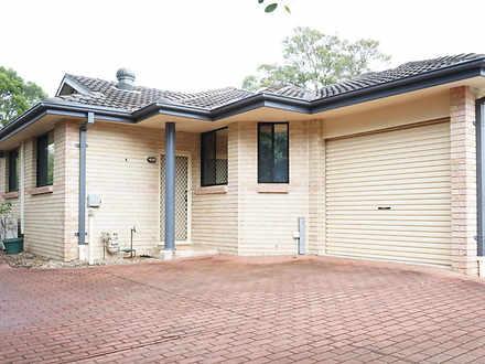 5/19 Girraween Road, Girraween 2145, NSW Villa Photo