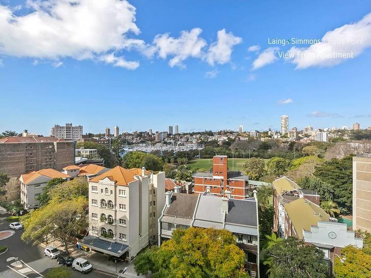 60/51 Roslyn Gardens, Elizabeth Bay 2011, NSW Unit Photo