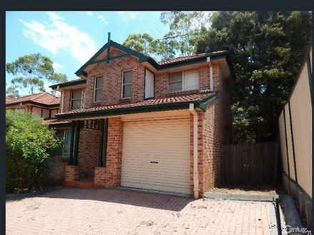 5/201 Stephen Street, Blacktown 2148, NSW Townhouse Photo