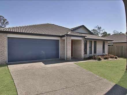 45 Mccorry Drive, Collingwood Park 4301, QLD House Photo