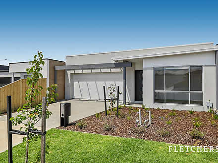 17 Nunkeri Court, Clyde North 3978, VIC House Photo