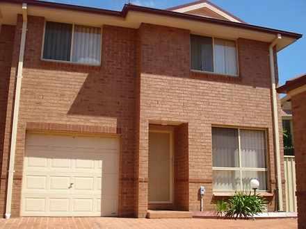 8/39 Kitson Way, Casula 2170, NSW Townhouse Photo