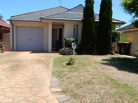 17 Kinchega Court, Wattle Grove 2173, NSW House Photo