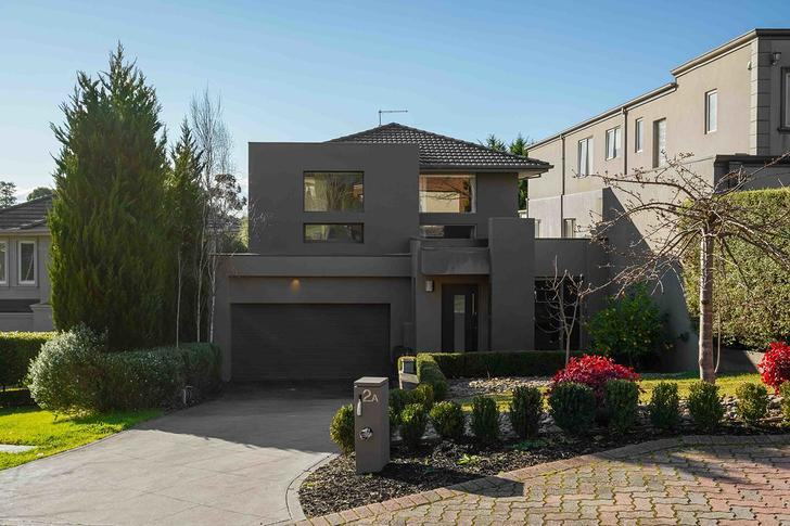 2A Woodlands Edge, Templestowe 3106, VIC House Photo