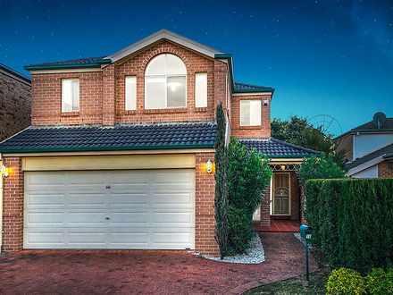 16 Callabona Avenue, Woodcroft 2767, NSW House Photo