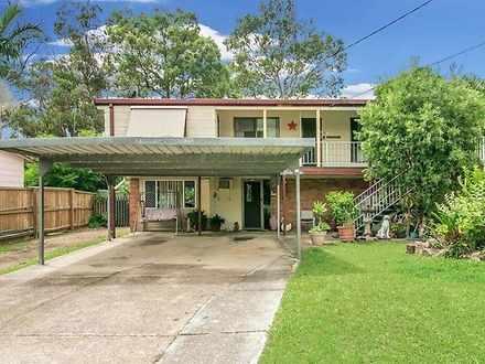 Nerang 4211, QLD House Photo