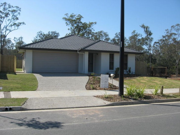 62 Cardena Drive, Augustine Heights 4300, QLD House Photo