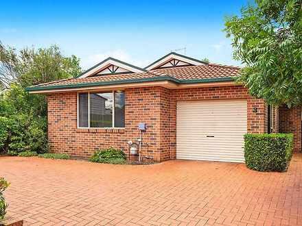 3/4 Norika Place, Toongabbie 2146, NSW Villa Photo