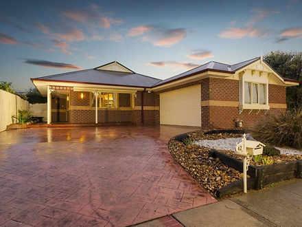 42 Truganina Avenue, Seabrook 3028, VIC House Photo
