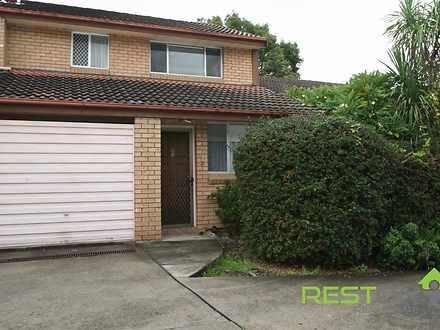 10/1-9 King Street, Parramatta 2150, NSW Townhouse Photo