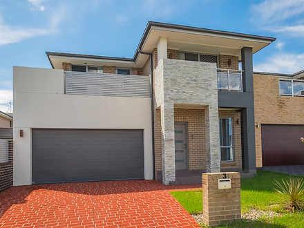 3 Bisen Street, Kellyville Ridge 2155, NSW House Photo