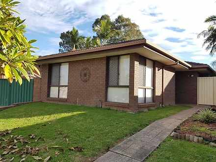 25 Brownlow Place, Ambarvale 2560, NSW House Photo