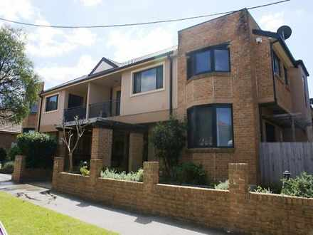 1/50A-54 George Street, Marrickville 2204, NSW Townhouse Photo