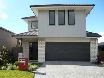 8 Tamar Circuit, North Lakes 4509, QLD House Photo