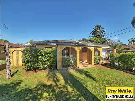14 Benaud Street, Macgregor 4109, QLD House Photo