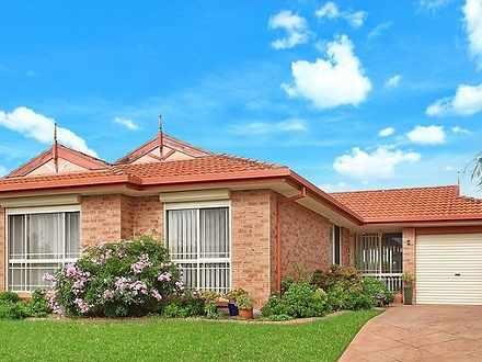 124 Burdekin Drive, Albion Park 2527, NSW House Photo