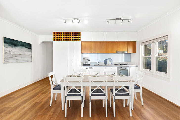 1/778 New South Head Road, Rose Bay 2029, NSW Apartment Photo