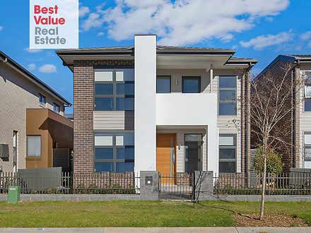 34 Barrett Street, Marsden Park 2765, NSW House Photo