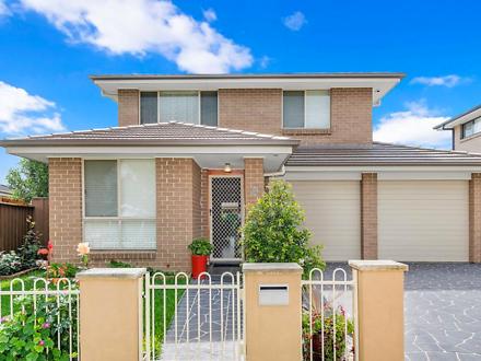 8 Grampian Avenue, Minto 2566, NSW House Photo