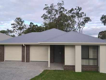 2/10 Catalyst Place, Brassall 4305, QLD House Photo