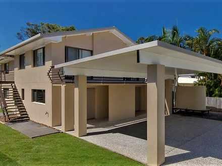 31 Morning Glory Drive, Cooroibah 4565, QLD House Photo
