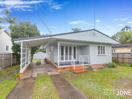 374 Orange Grove Road, Salisbury 4107, QLD House Photo