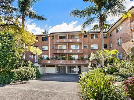 23/67-71 Flora Street, Kirrawee 2232, NSW Apartment Photo