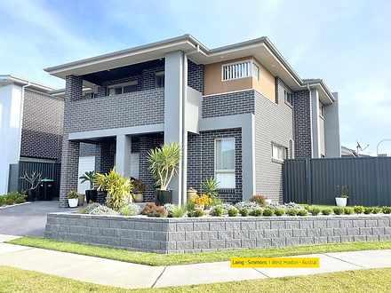 7 Tammarin Rock Avenue, Austral 2179, NSW House Photo