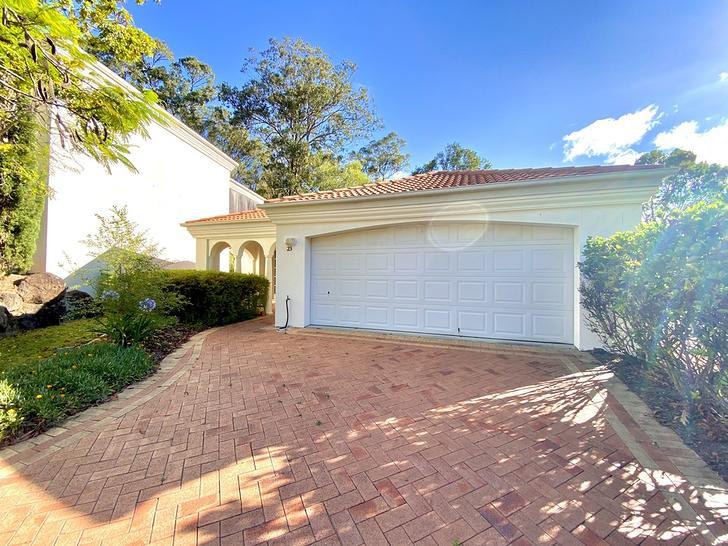 ID:21069049/16 Mulyan Place, Ashmore 4214, QLD Villa Photo