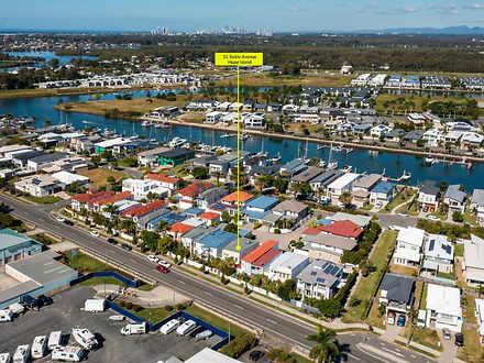 51 Sickle Avenue, Hope Island 4212, QLD House Photo