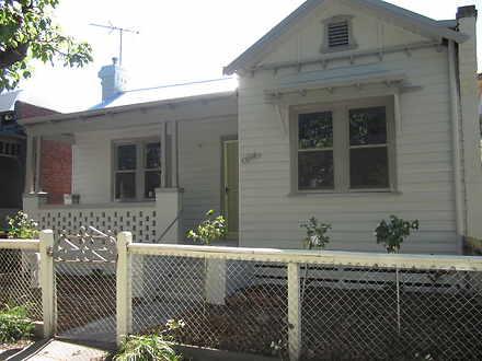 64 Garsed Street, Bendigo 3550, VIC House Photo
