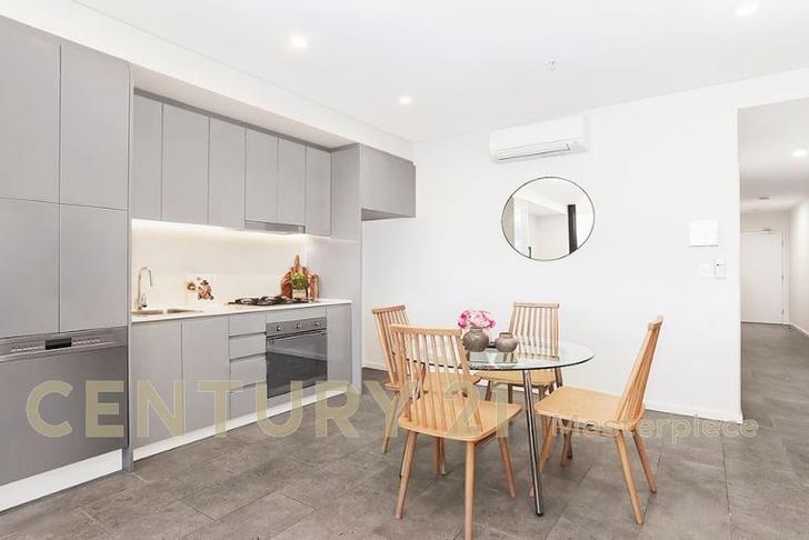 107/581-587 Gardeners Road, Mascot 2020, NSW Apartment Photo