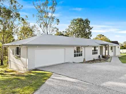 1 Alkira Way, Worongary 4213, QLD House Photo