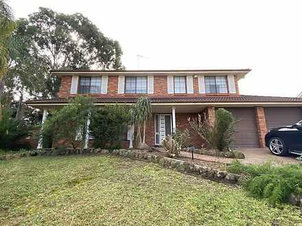 11 Sauterne Crescent, Minchinbury 2770, NSW House Photo