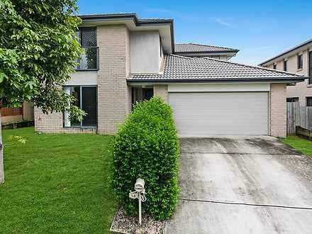 14 Norland Street, Warner 4500, QLD House Photo