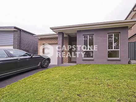 15 Ellevsen Street, Rouse Hill 2155, NSW House Photo