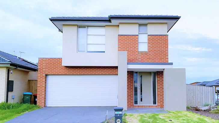 9 Hutchence Drive, Point Cook 3030, VIC House Photo