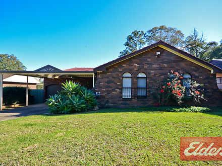 36 Gathrey Crescent, Kings Langley 2147, NSW House Photo