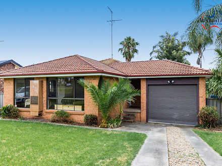 19 Hunter Street, St Clair 2759, NSW House Photo